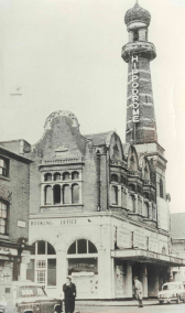 The old Birmingham Hippodrome Moorish Tower